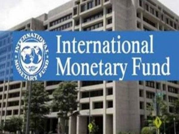 پیشبینی صندوق بینالمللی پول از تورم 39 درصدی ایران در سال 1400