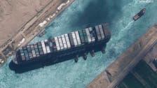 """مصر تخفض مطالباتها لمالكي سفينة """"إيفرغيفن"""" عن انسداد قناة السويس"""