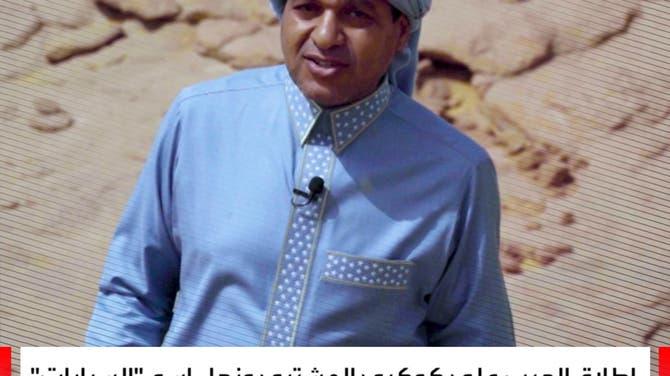 لماذا اطلق العرب على كوكبي المشتري وزحل اسم