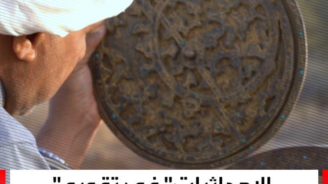العلم الحديث حوّل أسماء العرب للكواكب الى أرقام تعرف بالاحداثيات