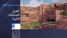 العلا السعودية.. رحلة عبر الزمن