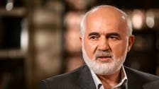 مسؤول إيراني يؤكد: 60% من سكان إيران تحت خط الفقر