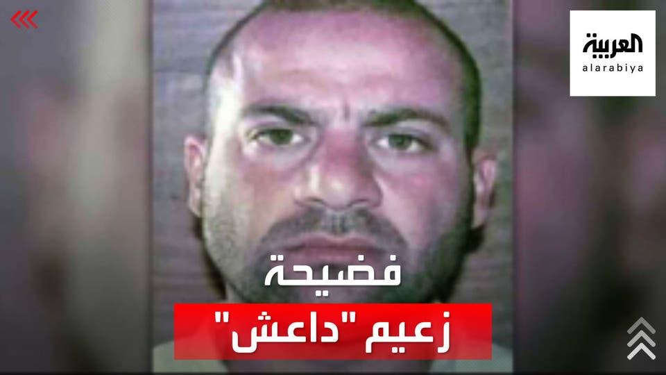 وثائق مسربة تفضح زعيم داعش.. خان زملائه الإرهابيين لصالح الأميركيين