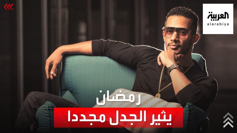 فيديو لمحمد رمضان يرمي الأموال يهز مواقع التواصل