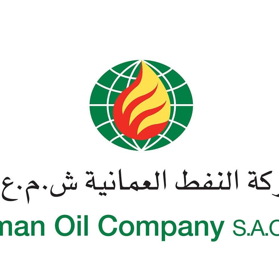 أوكيو للنفط تعتزم تطوير مشروع للوقود الأخضر في عمان مع كونسورتيوم