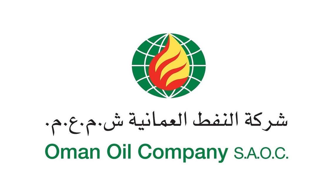 شركة النفط العمانية مناسبة