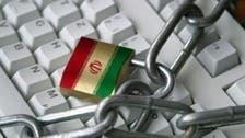بسترسازی برای قطع اینترنت با نزدیک شدن انتخابات ریاست جمهوری ایران