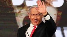 """إسرائيل ترفض التعاون مع الجنائية الدولية حول """"جرائم الحرب"""""""