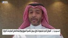 """""""تداول"""" للعربية: 5 شركات خليجية وصلت لمناقشات متقدمة لإدراج مزدوج"""