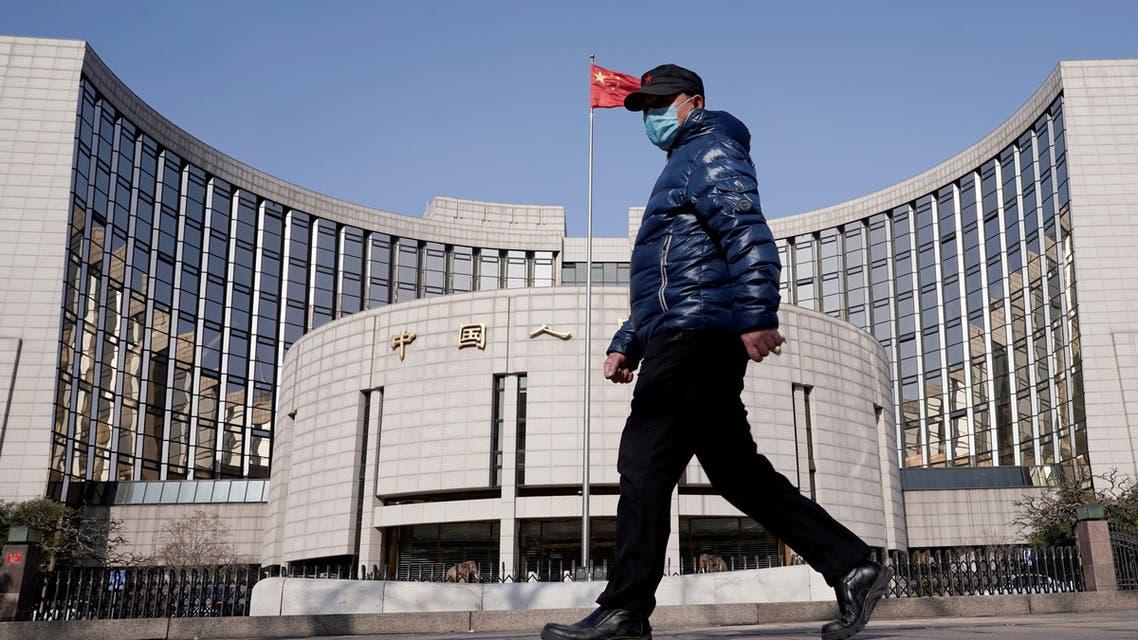 مبنى البنك المركزي الصيني
