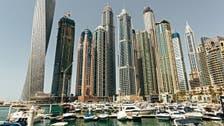 تصرفات عقارات دبي تتجاوز مليار درهم أمس