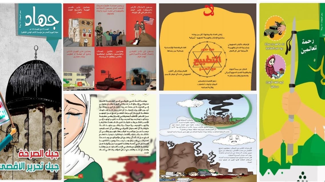 The monthly children's 'educational' magazine called 'Jihad'. (Supplied)
