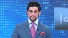 خانواده خبرنگار افغان خبر دستگیری عاملان قتل «یما سیاوش» را رد کرد