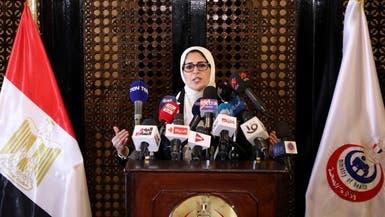 وزيرة الصحة المصرية تكشف عن خطة مواجهة كورونا في رمضان