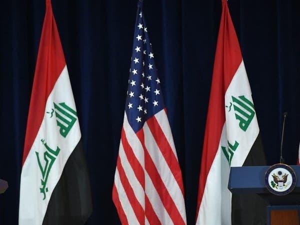 موافقت آمریکا با خروج نیروهایش از عراق
