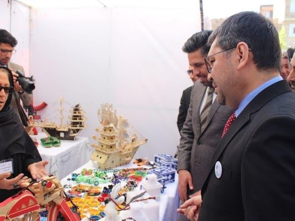 تصویری؛ افتتاح نمایشگاه هنری و فرهنگی در هرات