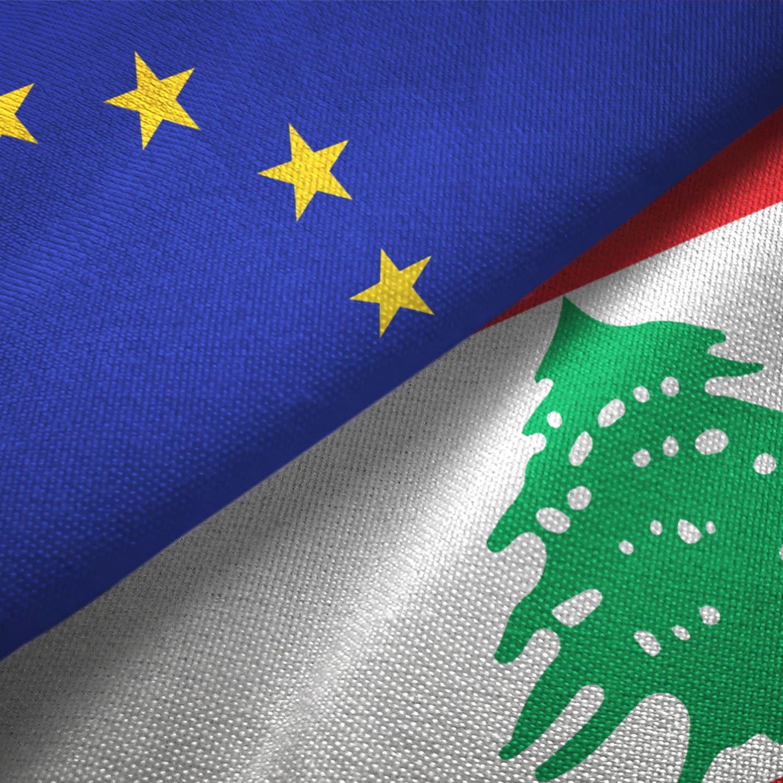 للخروج من الأزمة.. حوافز وعقوبات أوروبية للتعاطي مع مسؤولي لبنان