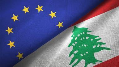 رويترز: الاتحاد الأوروبي يدرس فرض عقوبات على ساسة لبنانيين