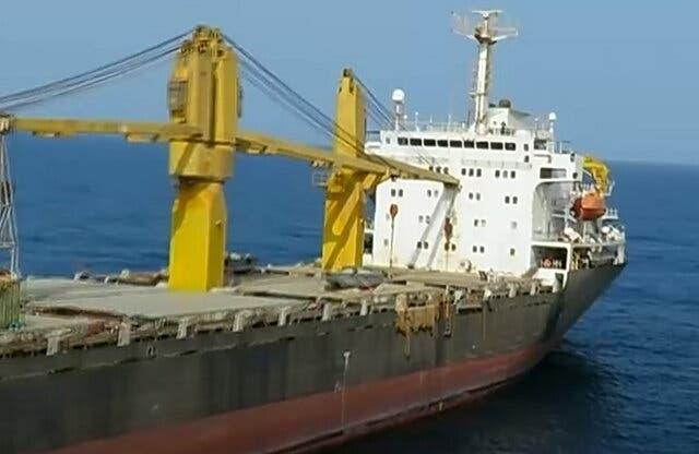 کشتی ایرانی «ساویز»