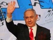 نتنياهو: إسرائيل ستبلغ الجنائية الدولية أنها لن تتعاون