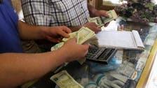سعر جديد للدولار في سوريا يعادل ضعفي السعر الرسمي