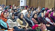 دیدبان حقوق بشر خواستار حضور فعال زنان در روند صلح افغانستان شد