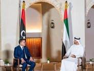 محمد بن زايد: نثق بقدرة الليبيين على تجاوز التحديات