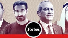 The world's top ten richest Arabs in 2021: Forbes