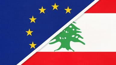 اقتراح أوروبي لنظام عقوبات يستهدف المقربين من المسؤولين عن الأزمة
