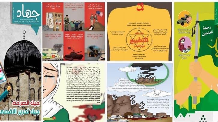 حوثی باغی تدریسی کتب کو یمنی بچّوں میں منافرت پھیلانے کے لیےاستعمال کررہے ہیں:رپورٹ