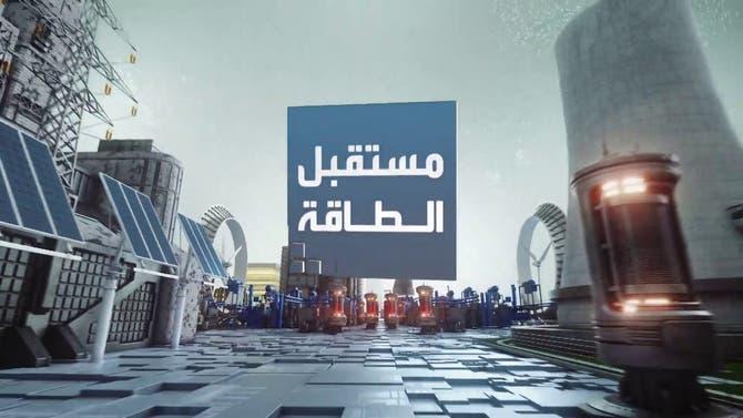 مستقبل الطاقة | مشاريع الطاقة الشمسية السعودية... من طموح إلى واقع