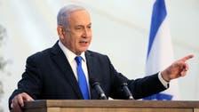 نتانیاهو: سیاست «مماشات» دست اسرائیل را مقابل تهدید ایران میبندد