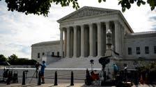 بايدن يأمر بتشكيل لجنة لدراسة توسيع المحكمة العليا