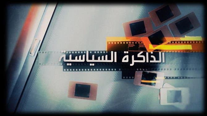 كواليس المفاوضات بين الأردن و تنظيم داعش في محاولة لتحرير الطيار الأسير معاذ الكساسبة