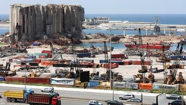 شركة شحن فرنسية تقترح بناء مرفأ بيروت بـ3 سنوات