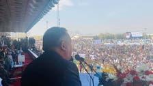 افغانستان؛ تجمع شهروندان کابل در حمایت از «نظام و آتشبس»