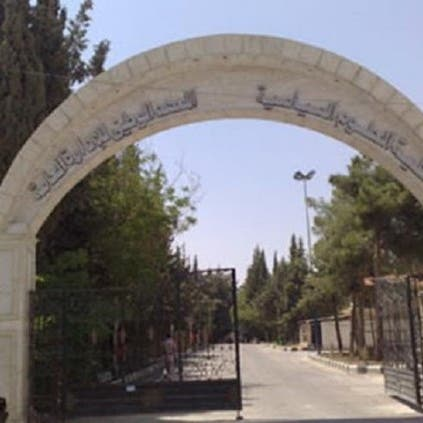 نسبة النجاح صفر.. رسوب جماعي في جامعة دمشق