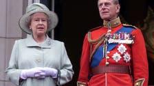 شہزادہ فلپ اور شہزادی الزبتھ کے درمیان 82 برس قبل پہلی ملاقات کی تصاویر