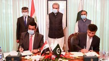 عراقی فارن سروس انسٹیٹیوٹ اور فارن سروس اکیڈمی پاکستان کے درمیان تعاون کا معاہدہ