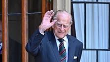 شاهزاده فیلیپ همسر ملکه الیزابت دوم درگذشت