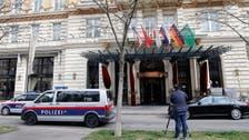 ویانا : ایرانی جوہری معاہدے کے حوالے سے اہم اجلاس جاری