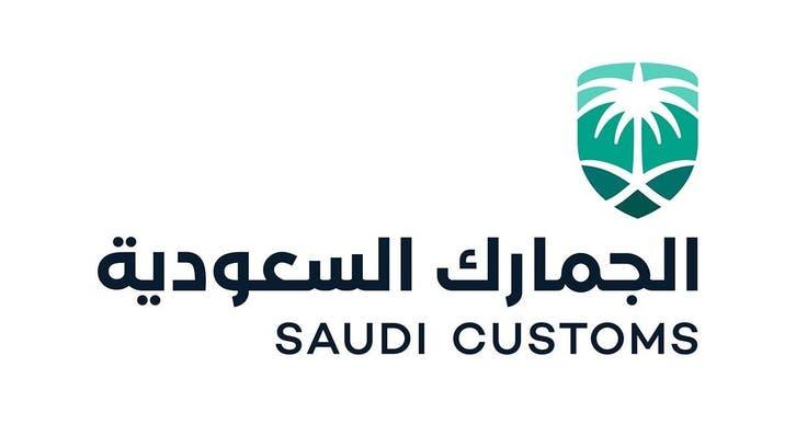 قريباً في السعودية.. ساعتان فقط المدة الزمنية للفسح الجمركي