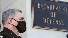 Biden asks Congress to allocate $753 bln for US defense, national security