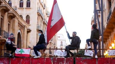 على خطى فنزويلا.. لبنان في طريق العزلة عن النظام المالي العالمي