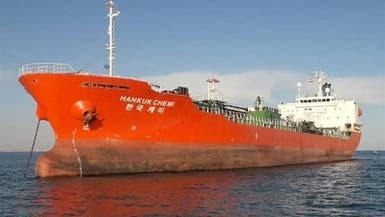 ایران نفتکش کره جنوبی را پس از 3 ماه توقیف، آزاد کرد