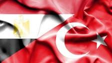 ترکی اور مصر میں مفاہمتی بات چیت عارضی طور پر معطل