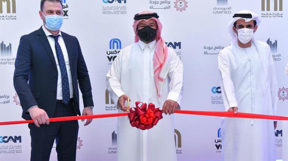Saudi Arabia opens first cinema in Hail