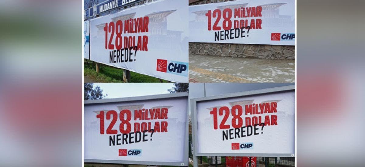 اللافتات التي تساءلت عن الأموال التي اختفت