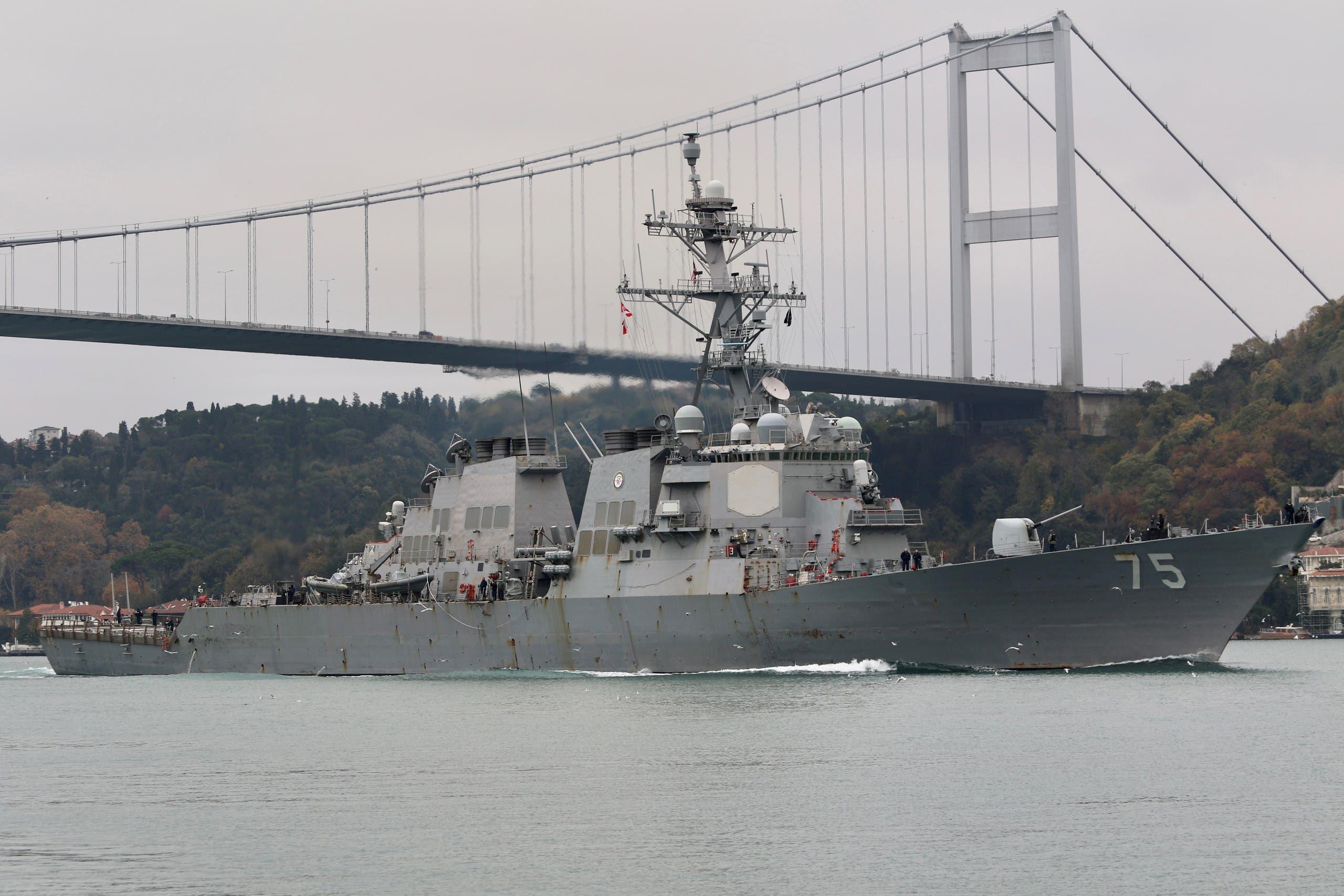 سفينة حربية أميركية تعبر البوسفور في ديسمبر الماضي متجهةً إلى البحر الأسود