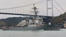 روسيا تنذر سفينتين حربيتين أميركيتين بالابتعاد عن القرم